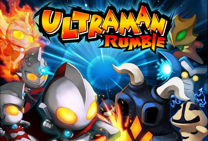 Game PPSP Ultraman Terbaru